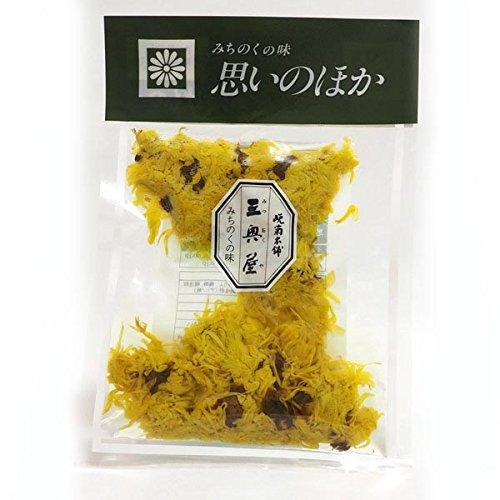 【山形の老舗 三奥屋】 菊の花酢漬け 思いのほか(70g) 霜のおりる晩秋の食用菊を厳選しました。