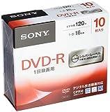 SONY ビデオ用DVD-R CPRM対応 120分 1-16倍速 5mmケース 10枚パック 10DMR12MLDS