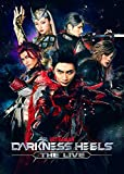 舞台『 DARKNESS HEELS~THE LIVE~ 』 [DVD]
