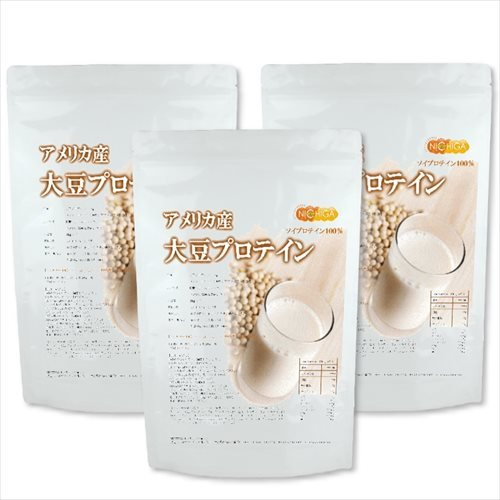 New 大豆プロテイン (アメリカ産)1kg×3袋 [02] 飲みやすい ソイプロテイン 遺伝子組み換え材料不使用 NICHIGA(ニチガ)