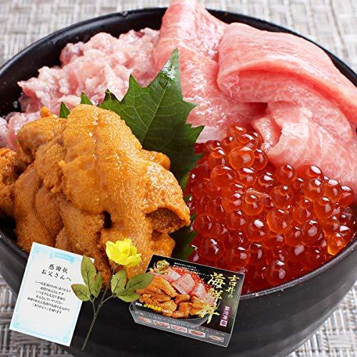 父の日のプレゼントに人気の海鮮の食べ物をプレゼント