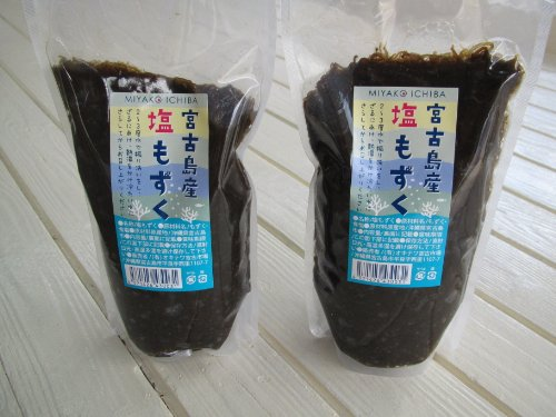 宮古島産 塩もずく 500g (2パック)