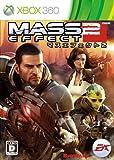 Mass Effect(マスエフェクト) 2 - Xbox360