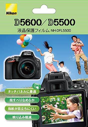 Nikon D5500用液晶保護フィルム NHDFL5500