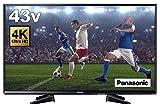 パナソニック 43V型 液晶 テレビ VIERA 裏番組録画対応 TH-43EX600 4K対応 HDR対応