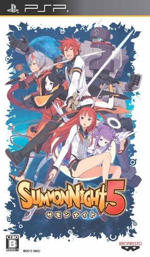サモンナイト5 (予約特典なし)