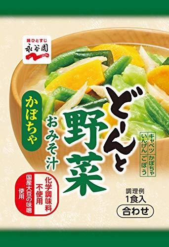 永谷園 どーんと野菜おみそ汁 化学調味料不使用かぼちゃ 10.5g×5個