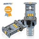 AUXITO T16 LED バックランプ 爆光1300ルーメン キャンセラー内蔵 バックランプ T16 / T15 3020LED10連 12V 無極性 ホワイト 後退灯 バ..