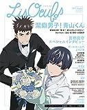 『Lis Oeuf♪(リスウフ♪)』vol.6 (M-ON! ANNEX 619号)
