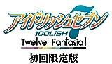 【PSVita】アイドリッシュセブン Twelve Fantasia! 初回限定版【早期購入特典】「12人で歌う新曲が楽しめる、新曲発表エピソード」と「PlayStation Vitaのテーマ」2種類が無料でダウンロードできるプロダクトコード(封入)