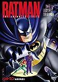 TVシリーズ バットマン 〈伝説の始まり〉 [DVD]