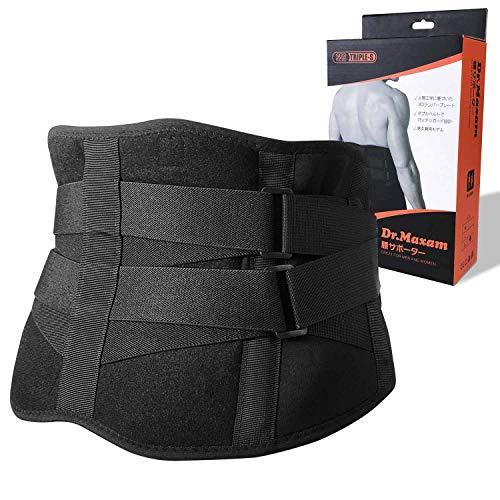 柔道整復師が考えた腰痛ベルトをおじいちゃんにプレゼント