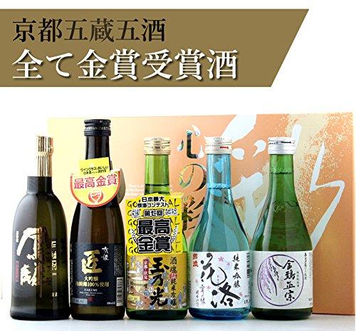【金賞受賞酒】京都の酒蔵5選は上司が喜ぶギフト