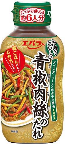 エバラ 青椒肉絲のたれ 230g×2個