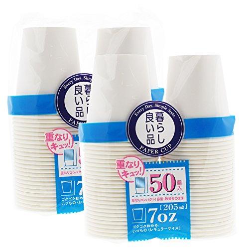 紙コップ 暮らし良い品 ペーパーカップ 衛生的で保管に便利 業務用 50個入×2個パック 計100個 ホワイト 205ml