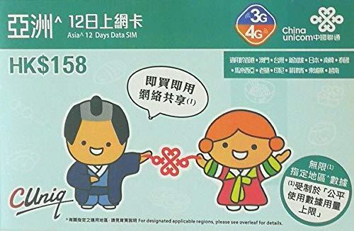 【ローミングSIM】日本・韓国・タイ・ベトナム・マレーシア・インドネシア・フィリピン他 13か国利用 12...
