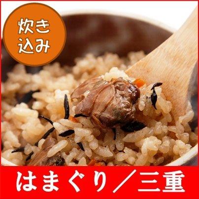 G7ジャパンフードサービス 炊き込み用本釜めしの素 (はまぐり)