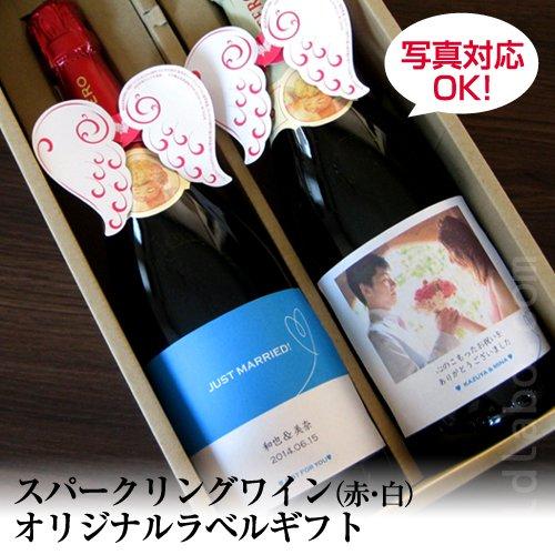 結婚する友達へオリジナルワインをプレゼントしましょう
