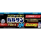【第2類医薬品】水ではじめるバルサンプロEX6~8畳用 12.5g×3
