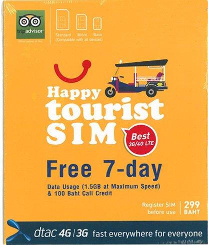 タイのデータ定額SIMカード Dtac Happy Tourist sim 3G【タイ7日間unlimited!100B通話付き!】japaemo製マイクロSIMアダプター付!
