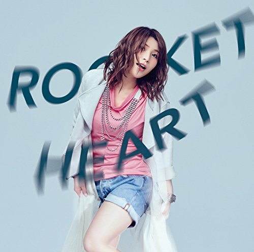 ROCKET HEART-新田恵海