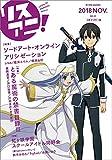 リスアニ! Vol.35(M-ON! ANNEX 631号)