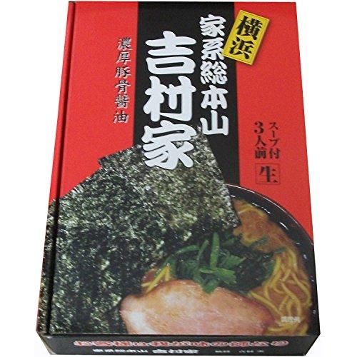 アイランド食品 箱入横浜ラーメン吉村家3食入 630g -