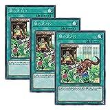 【 3枚セット 】遊戯王 日本語版 RC02-JP041 That Grass Looks Greener 隣の芝刈り (スーパーレア)