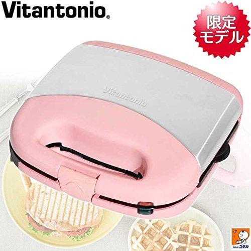 数量限定 Vitantonio ワッフル&ホットサンドベーカー プレミアムセット 《VWH-31-P》 2016年限定モデル [焼き型3種付き] ピンク