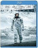 インターステラー [Blu-ray]