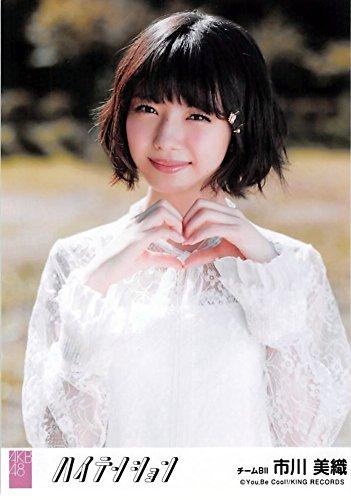 【市川美織】 公式生写真 AKB48 ハイテンション 劇場盤 ハッピーエンドVer.