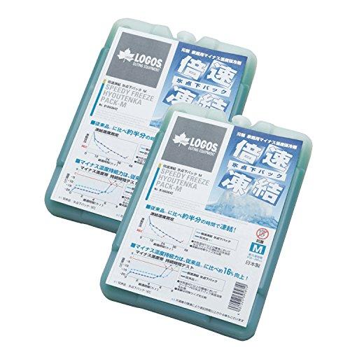 ロゴス(LOGOS) 保冷剤 倍速凍結・氷点下パックM・2個パック 長時間保冷 奥行き19.6cm 幅13.8cm 高さ2.6 cm