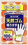 【大容量】 使いきり手袋 天然ゴム 極うす手 炊事・掃除用 Mサイズ ホワイト 100枚