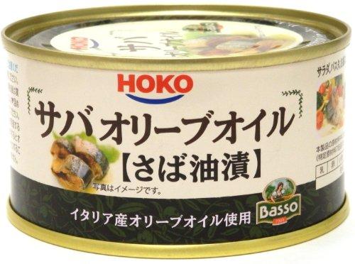 サバオリーブオイル(さば油漬) 170g x12缶