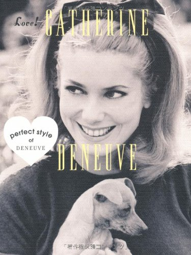 Love!CATHERINE DENEUVE―perfect style of DENEUVE (MARBLE BOOKS)