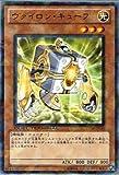 遊戯王シングルカード ヴァイロン・キューブ レア dt09-jp030