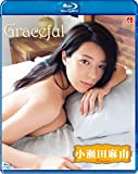 小瀬田麻由 Graceful [Blu-ray]