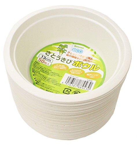 【業務用】 ECO さとうきび繊維 ボウル 13cm (容量350ml) (50枚入)