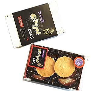 森田製菓 のどぐろせんべい 箱 12枚 | せんべい・米菓 通販