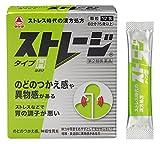 【第2類医薬品】ストレージタイプH 12包