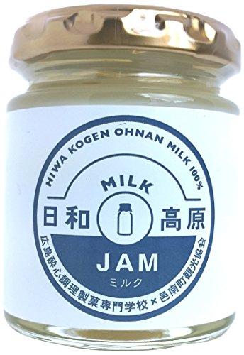 日和高原ミルクジャム