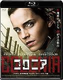コロニア [Blu-ray]