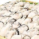 築地の王様 牡蠣 生牡蠣 2kg Lサイズ 解凍後1.7kg 生食用 冷凍むき身牡蠣 新製法で冷凍なのに生食可能