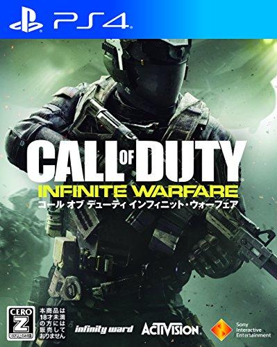 コール オブ デューティ インフィニット・ウォーフェア 【CEROレーティング「Z」】  - PS4