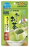 伊藤園 おーいお茶 抹茶 入りさらさら緑茶 80g (チャック付き袋タイプ)