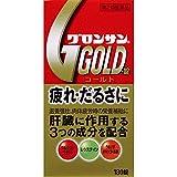 【第2類医薬品】グロンサンゴールド錠A 180錠
