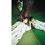 泣きたいくらい (初回限定盤A[CD+DVD])