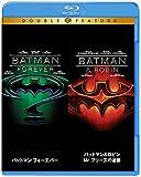 バットマン フォーエバー/バットマン&ロビン Mr.フリーズの逆襲 Blu-ray (初回限定生産/お得な2作品パック)
