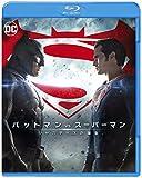 バットマン vs スーパーマン ジャスティスの誕生 [Blu-ray]