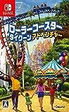 ローラーコースタータイクーン・アドベンチャー - Switch